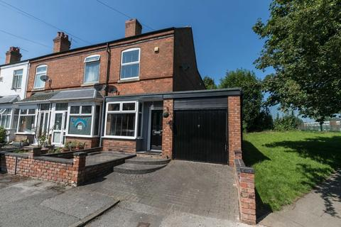 2 bedroom end of terrace house for sale - Lime Grove, Sutton Coldfield