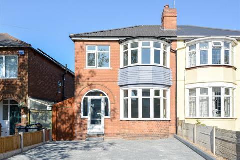 3 bedroom semi-detached house for sale - White Road, Quinton, Birmingham, West Midlands, B32