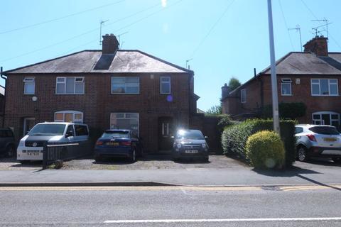 3 bedroom semi-detached house for sale - Station Road, Glenfield
