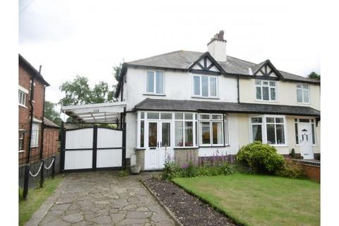 3 bedroom house for sale - LICHFIELD ROAD, BLOXWICH