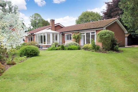 4 bedroom detached bungalow for sale - Lakeside Court, Thurnby, Leicestershire