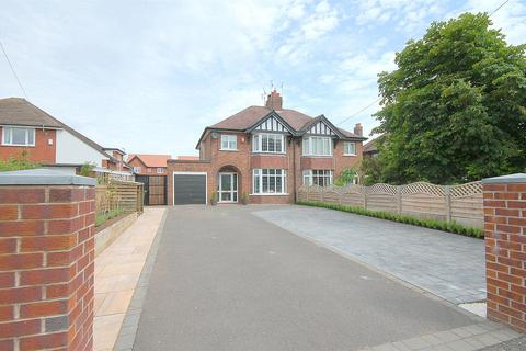 3 bedroom semi-detached house for sale - Church Lane, Wistaston, Crewe