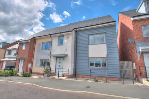4 bedroom semi-detached house for sale - Chester Pike , The Rise, Newcastle upon Tyne, NE15 6BS