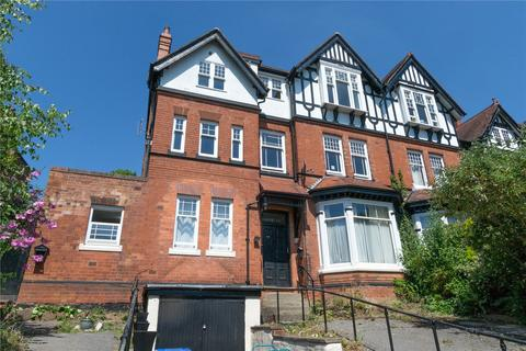 2 bedroom apartment for sale - Chantry Road, Moseley, Birmingham, West Midlands, B13