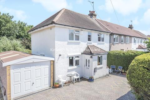 3 bedroom semi-detached house for sale - Hawes Lane, West Wickham