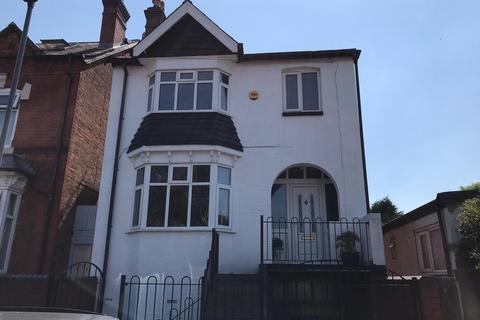 3 bedroom detached house for sale - Cadbury Road, Birmingham, B13