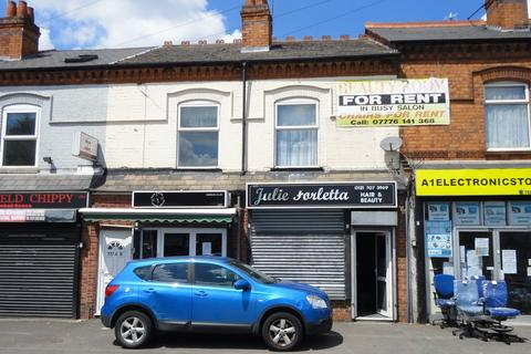 Retail property (out of town) for sale - Stockfield Road, Yardley, Birmingham, West Midlands, B25 8JP