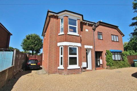 2 bedroom semi-detached house for sale - An Attractive, well presented house within a stones throw of Southampton General hospital