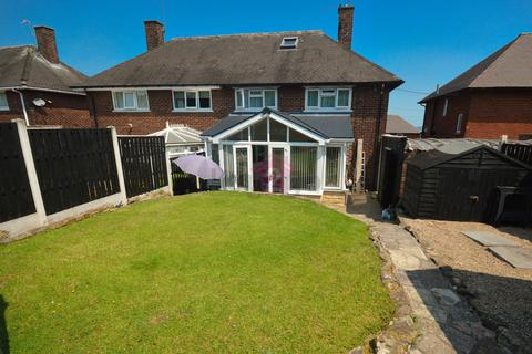 3 bedroom semi-detached house for sale - Spa View Way, Hackenthorpe, Sheffield, S12