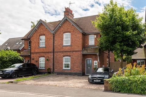 2 bedroom semi-detached house for sale - Hospital Lane, Mickleover