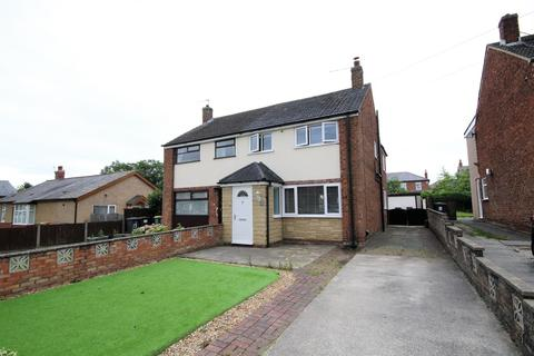 3 bedroom semi-detached house to rent - Mayfield Ave, Ingol