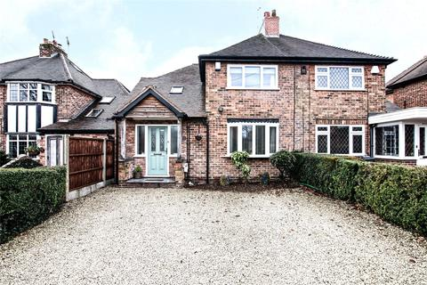 3 bedroom semi-detached house for sale - Lugtrout Lane, Solihull, B91