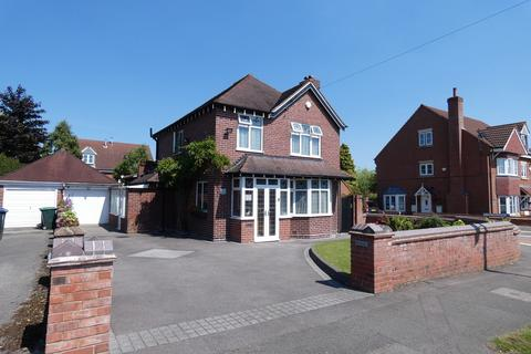 3 bedroom detached house for sale - Morjon Drive, Great Barr
