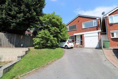 4 bedroom detached house for sale - Launceston Close, Park Hall