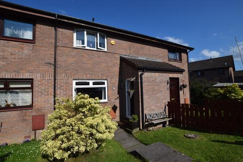 2 bedroom terraced house for sale - Ashkirk Place, Dundee