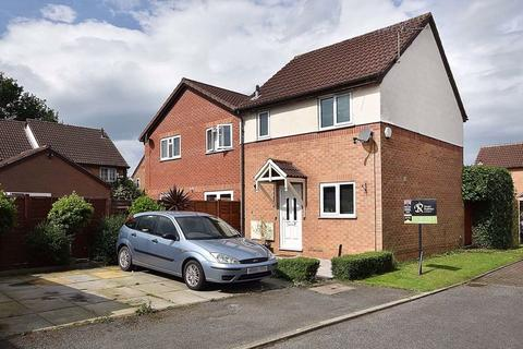 2 bedroom semi-detached house for sale - Meadowsweet Road, Mobberley