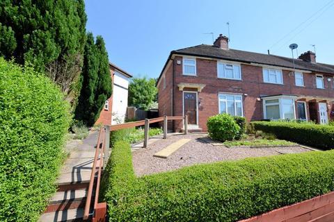 3 bedroom semi-detached house for sale - Slatch House Road, Smethwick
