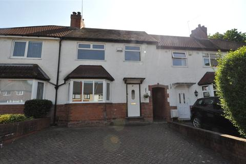 3 bedroom terraced house for sale - Dell Road, Cotteridge, Birmingham, B30