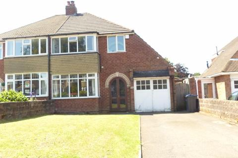 3 bedroom semi-detached house for sale - Halton Road, Sutton Coldfield
