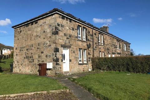 2 bedroom end of terrace house for sale - Station Road, Millerston, Glasgow, G33 6NE