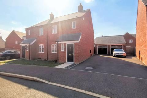 3 bedroom semi-detached house for sale - Amorosa Gardens, Aylesbury