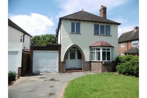 3 bedroom house for sale - LONSDALE ROAD, WALSALL