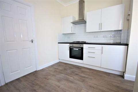 2 bedroom terraced house for sale - New Bridge Road, East Hull, Hull, HU9