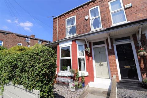 2 bedroom end of terrace house for sale - Brookfield Avenue, Chorlton, Manchester, M21