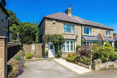 2 bedroom semi-detached house for sale - School Lane, Grenoside, Sheffield, S35