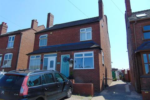 2 bedroom semi-detached house for sale - Lichfield Road, Walsall Wood