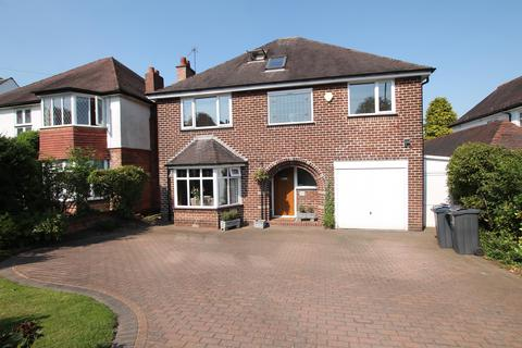 5 bedroom detached house for sale - Maney Hill Road, Sutton Coldfield, B72 1JU