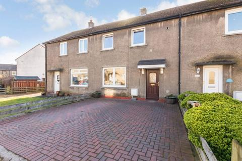 2 bedroom terraced house for sale - 5 Carmel Road, Kirkliston, EH29 9DD