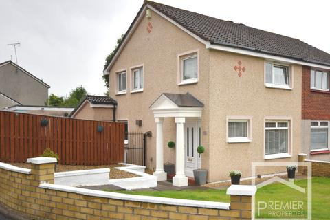 3 bedroom semi-detached house for sale - Copperfield Lane, Uddingston, Glasgow