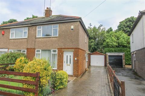 2 bedroom semi-detached house for sale - Plane Tree Grove, Yeadon, Leeds, LS19 7AR