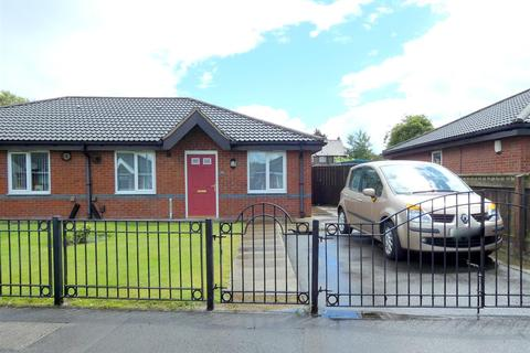 2 bedroom bungalow for sale - Gray Grove, Huyton, Liverpool