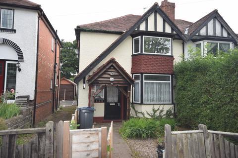 3 bedroom semi-detached house for sale - Moorpark Road, Northfield