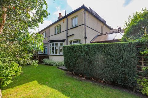 3 bedroom semi-detached house for sale - Storth Lane, Ranmoor