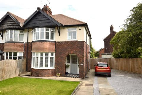 3 bedroom semi-detached house for sale - Uppermoor, Pudsey, West Yorkshire