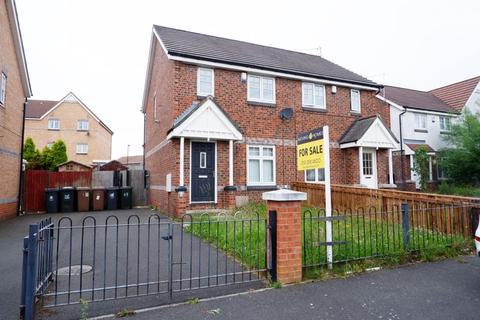 2 bedroom house for sale - Oakham Gardens, North Shields