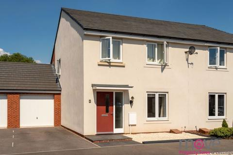 4 bedroom semi-detached house for sale - College Drive, Cheltenham