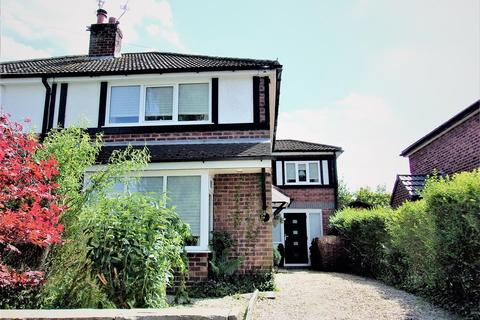 4 bedroom semi-detached house for sale - Wingfield Drive, Wilmslow
