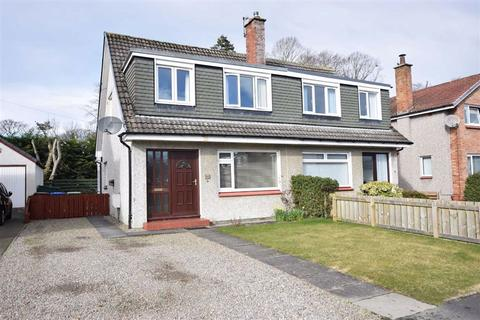 3 bedroom semi-detached house for sale - Drakies Avenue, Inverness