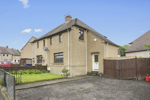 2 bedroom semi-detached house for sale - 47 Primrose Crescent, Dalkeith, Midlothian, EH22 2JR