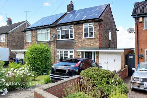 3 bedroom semi-detached house for sale - High Street, Stoke-On-Trent, ST7 4PR