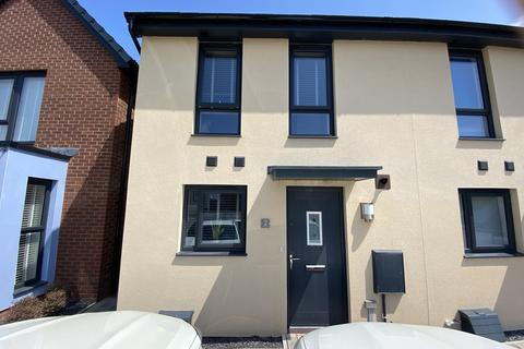 2 bedroom end of terrace house for sale - Rhodfa Cambo, Barry