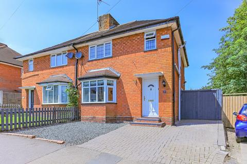 3 bedroom semi-detached house for sale - Alston Road, Solihull