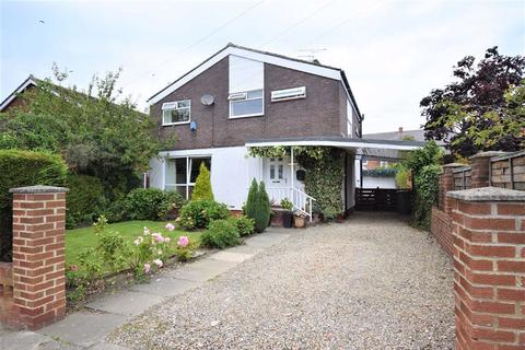 4 bedroom detached house - Bywell Road, Cleadon, Cleadon