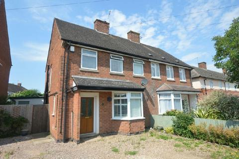 3 bedroom semi-detached house for sale - The Crescent , Blaby, Leicester