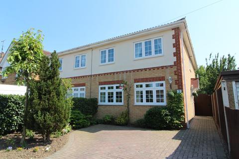 3 bedroom semi-detached house for sale - Laburnham Gardens, Upminster, Essex, RM14