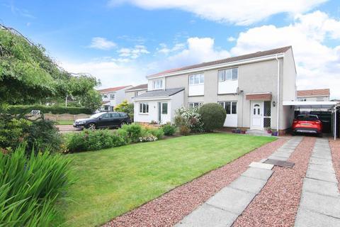 2 bedroom semi-detached house for sale - 22 Cotlands Park, Longniddry, EH32 0QX